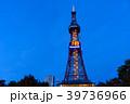 札幌 テレビ塔 大通り公園の写真 39736966