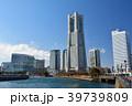 横浜 みなとみらい ランドマークタワーの写真 39739809