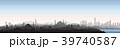 イスタンブール 市街 町のイラスト 39740587
