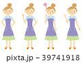 女性 主婦 セットのイラスト 39741918
