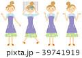 女性 主婦 セットのイラスト 39741919