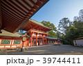 大宮 氷川神社 本殿入口 桜門 おみくじ 39744411