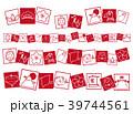 縁起物 正月 年賀状素材のイラスト 39744561