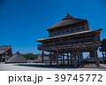 吉野ヶ里遺跡 吉野ヶ里歴史公園 北内郭の主祭殿 39745772