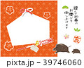 年賀状 フレーム 親子のイラスト 39746060