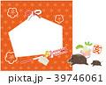 年賀状 フレーム 親子のイラスト 39746061