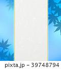 モミジ 背景 和のイラスト 39748794