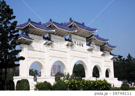 中正紀念公園 39749111