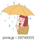 傘 雨 女の子のイラスト 39749355