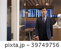 ビジネスマン 空港 出張の写真 39749756