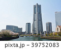 横浜 青空 みなとみらいの写真 39752083