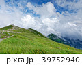 山 雲 草原の写真 39752940