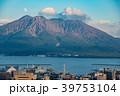 鹿児島 城山からの桜島と月 市街地 錦江湾 39753104