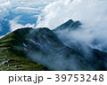 飯豊本山から見る雲湧くダイグラ尾根・宝珠山 39753248