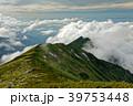 飯豊本山から見る雲湧くダイグラ尾根・宝珠山 39753448