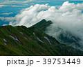 飯豊本山から見る雲湧くダイグラ尾根・宝珠山 39753449