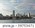 横浜 みなとみらい ランドマークタワーの写真 39753471