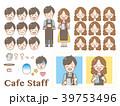 カフェ店員|表情いろいろ 39753496