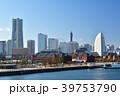 横浜 みなとみらい 赤レンガ倉庫の写真 39753790