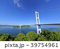 来島海峡大橋( 来島海峡展望館前から ) 39754961