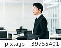 オフィス ビジネス ビジネスマンの写真 39755401
