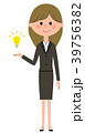 人物 女性 ビジネスウーマンのイラスト 39756382
