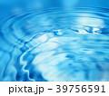 水分 漣 アブストラクトのイラスト 39756591