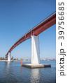 中の島大橋 海 橋の写真 39756685