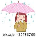 傘 雨 女の子のイラスト 39756765