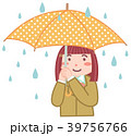 傘 雨 女の子のイラスト 39756766