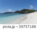 慶良間諸島 海 砂浜の写真 39757186
