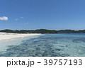 慶良間諸島 海 リゾートの写真 39757193