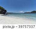 慶良間諸島 夏 海の写真 39757337