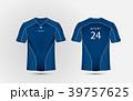 シャツ Yシャツ スポーツのイラスト 39757625