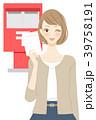 郵便 ポスト 女性のイラスト 39758191