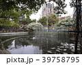 護城河公園 39758795