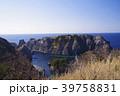 静岡県 南伊豆 あいあい岬 冬10 39758831