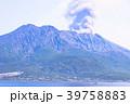 桜島 火山 噴火の写真 39758883