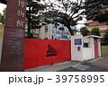 新竹市眷村博物館 39758995
