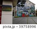 新竹市眷村博物館 39758996