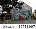 新竹市眷村博物館 39758997