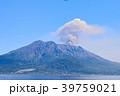 桜島 火山 噴火の写真 39759021