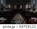 北大教堂 39759122