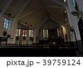 北大教堂 39759124