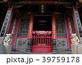 新竹関帝廟 39759178