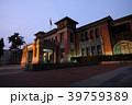 新竹市政府 39759389