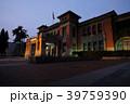 新竹市政府 39759390