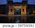 新竹市政府 39759391