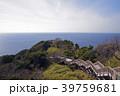 静岡県 西伊豆 恋人岬 ボードウォーク 39759681