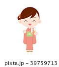 お年玉をもらった着物の女の子 39759713